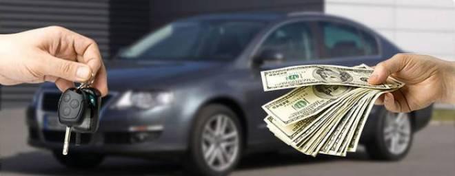 Срочный выкуп автомобилей через «Скай Моторс» - это то, что вам нужно!